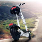 電動車小型折疊迷妳電動車成人女士電動自行車兩輪代步車電瓶車滑板車 JD一件免運