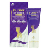 Burner 倍熱 超孅腰腹霜 EX 100ml【櫻桃飾品】【26650】