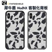 犀牛盾 Mod NX 客製化透明背板 iPhone 11 Pro ixs max ixr ix i8 i7 背板 防摔保護殼背板 雪地迷彩