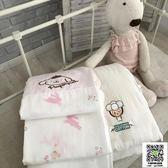 春夏兒童紗布被套120x150全棉雙層紗柔軟透氣幼兒園被套 小宅女
