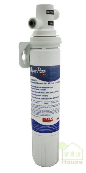 [ 家事達 ]3M Complete B300淨水器【無鉛進階版】(同賣場型號3M Filtrete S003/S-003 )  特價
