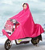 騎車雨衣機車自行車可用男女【聚寶屋】