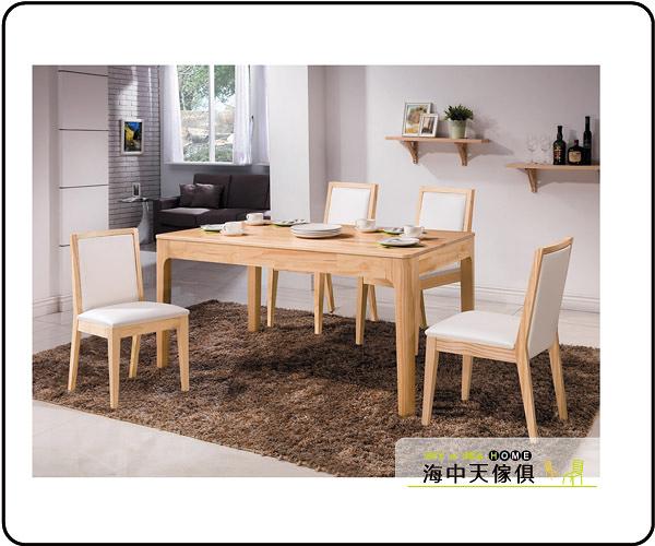 {{ 海中天休閒傢俱廣場 }} G-41 摩登時尚 餐廳系列 A433-01A 希芙5尺原木全實木餐桌椅組