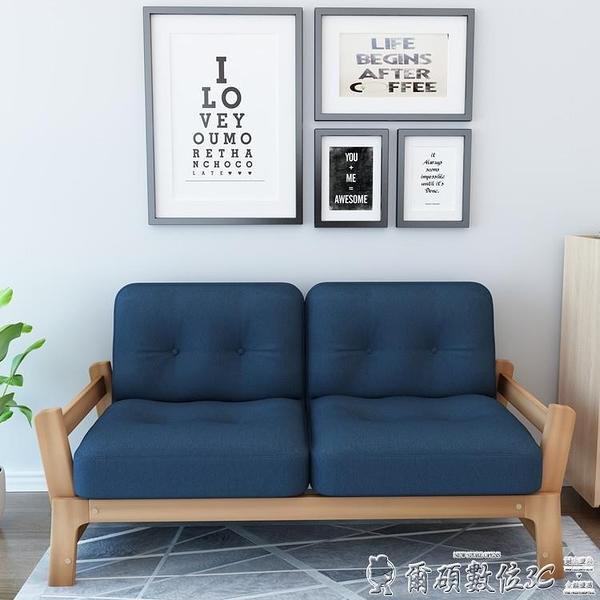 折疊沙發 沙發床兩用實木多功能可折疊雙人客廳北歐小戶型現代簡約櫸木沙發爾碩數位