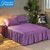 新年85折購 公主風床罩床裙式棉質防滑席夢思保護套1.8m床單件全棉床套