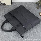 M/愛牧格商務手提文件包 文件袋男女公文會議包 休閒時尚電腦包 艾美時尚衣櫥