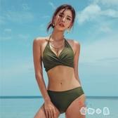 小胸聚攏修身顯瘦性感沙灘溫泉比基尼女韓國泳衣【奇趣小屋】