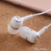 入耳式耳機通用小米oppor9華為榮耀8v9魅族vivox7手機耳塞早秋促銷