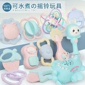 新生兒玩具禮盒母嬰用品嬰兒禮物套裝滿月男女初生寶寶百日禮包