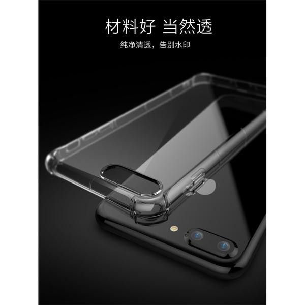 HTC U Ultra U12 life手機殼 U Play 四角加厚透明殼防摔殼保護套 軟殼 全包邊防摔保護殼