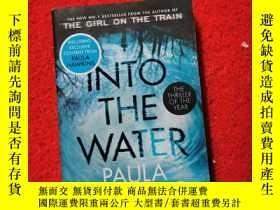 二手書博民逛書店into罕見the water Paula hawkinsY42
