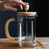 咖啡壺 法壓壺 法式沖茶器 耐熱玻璃咖啡壺 茶壺 【降價兩天】