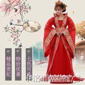 傳統漢服女繡花角色扮演服裝仙女拖尾貴妃公主舞台古箏演出服古裝 全館免運