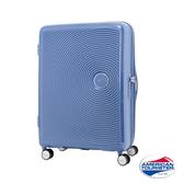 AT美國旅行者 20吋Curio立體唱盤刻紋硬殼TSA登機箱(單寧藍)