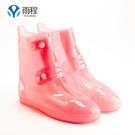 雨鞋女水鞋套透明水鞋女雨靴短筒鞋套加厚耐磨成人兒童雨鞋套防滑 居享優品