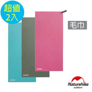 Naturehike 迷你便攜細纖維戶外吸水速乾毛巾 2入組軍綠*2