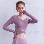 舒貝納運動健身上衣女秋冬款性感健身衣長袖帶胸墊彈力瑜伽服顯瘦