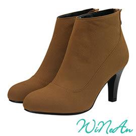 WINEAN薇妮安-簡約風百搭低筒靴(優雅褐)-WNA-8004