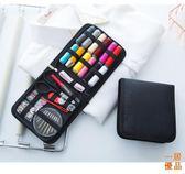 便攜 針線包 針線套裝 針線盒 手縫