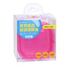 元氣寶寶 彩色副食品微波保鮮盒-270ml×2