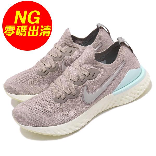 【US7.5-NG出清】Nike 慢跑鞋 Wmns Epic React Flyknit 2 灰 藍 左內側Logo掉漆 女鞋 運動鞋【ACS】