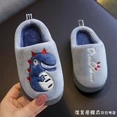 兒童棉拖鞋男秋冬季包根室內居家用防滑保暖女童親子男寶寶毛毛鞋 美眉新品