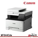 Canon MF644Cdw 彩色雷射事...