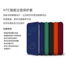 88柑仔店-- HTC Desire Eye智能立顯點點洞洞保護套M910X皮套 Eye手機殼保護套