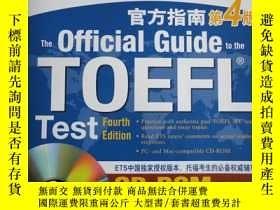 二手書博民逛書店罕見托福考試官方指南·第4版·附CD-ROMY11920 ETC