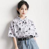 韓版復古印花襯衫翻領短袖休閒白色襯衣 全館免運