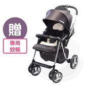 Combi 康貝 Mega Ride DX嬰兒手推車-酷炫黑(無腳套版)【贈專用蚊帳x1】【佳兒園婦幼館】