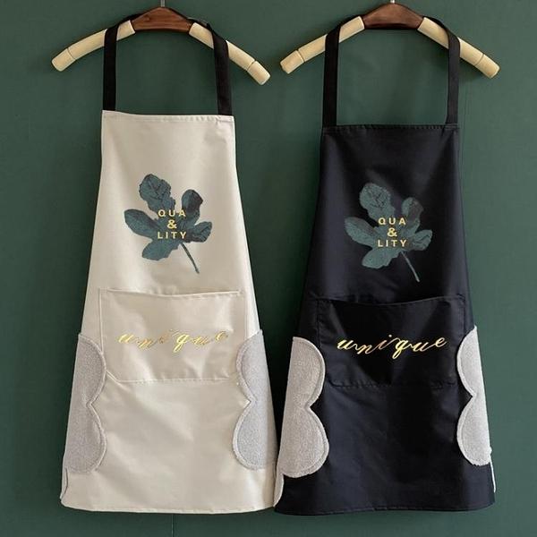 圍裙 圍裙時尚女廚房家用防水防油日式韓版做飯工作大人男 漫步雲端