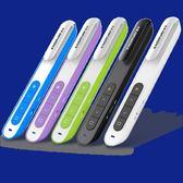 鐳射筆 諾為N23C 激光投影筆充電 演講筆 演示器 投影儀電腦課件遙控筆【交換禮物】
