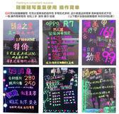 紐繽LED電子熒光板70 90大廣告牌發光黑板支架式展示公告牌寫字板 st951『寶貝兒童裝』