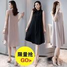 無袖洋裝 連身裙女夏2021新款休閒寬鬆大碼遮肚子顯瘦亞麻無袖背心裙