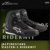 [中壢安信]義大利ALPINESTARS FASTER-3 RIDEKNIT 黑 車靴 休閒 透氣舒適 防摔鞋