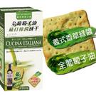 福義軒-全葡萄籽油綠醬蘇打餅乾...