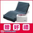 【24期0利率】贈好禮 雃博 減壓氣墊床 多美適 雅博AUTO B款補助
