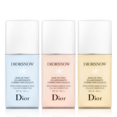 Dior迪奧 雪晶靈潤色隔離妝前乳(30ml)-三色任選 ★ZZshopping購物網★