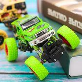 寶寶玩具車男孩回力車慣性小汽車兒童耐摔合金車仿真模型車越野車洛麗的雜貨鋪
