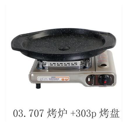 幸福居*韓國卡式爐便攜防風爐頭烤肉爐野營卡斯爐瓦斯爐火鍋爐迷你3(首圖款 爐+烤盤)