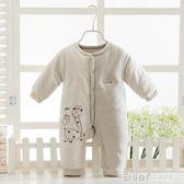 初生嬰兒棉衣服秋冬季連體衣加厚新生兒滿月保暖哈衣爬服加厚棉襖 溫暖享家