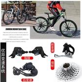 山地車男女成年人減震變速青少年學生輕便城市越野賽一體輪自行車 海角七號