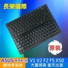 ASUS 全新 繁體中文 鍵盤 F2 F5 X50 X51 Z96 Z98 V1 V2 V2S VX1 VX2 C90