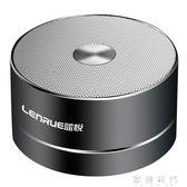 無線藍牙音箱插卡重低音炮電腦手機車載迷你小音響     歐韓時代