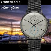Kenneth Cole國際品牌復古雅痞紳士時尚腕錶KC15188001公司貨/禮物/情人節