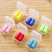 耳塞-5對糖果色防噪音男女士學習消降靜音防呼嚕睡覺睡眠隔音 提拉米蘇