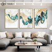 北歐輕奢風晶瓷畫 客廳裝飾畫沙發背景牆抽象掛畫現代裝飾三聯畫 NMS名購居家