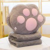 腰靠墊 抱枕被子兩用暖手毛絨毯子被辦公室靠墊腰靠男女 BF11543『男神港灣』