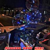 交換禮物 18寸波波球帶LED燈生日派對 需打氣筒 請下單備註  台北日光
